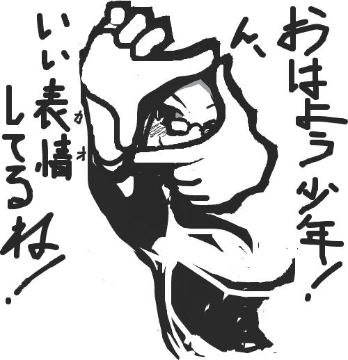 2008/07/16