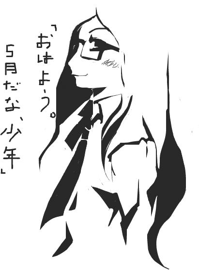 2009/05/01